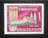 Poštovní známka Maďarsko 1980 Klášter Tihany Mi# 3419