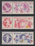 Poštovní známky Československo 1975 Spartakiáda Mi# 2257-59 Po# 2139-41