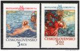 Poštovní známky Československo 1975 Gobelíny Mi# 2265-66 Po# 2147-48