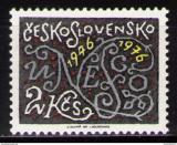 Poštovní známka Československo 1976 UNESCO, 30. výročí Mi# 2334 Po# 2211