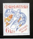 Poštovní známka Československo 1976 Helsinská konference Mi# 2335 Po# 2210