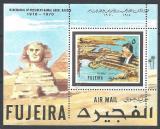 Poštovní známka Fudžajra 1970 Přehrada Aswan Mi# Block 27