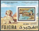 Poštovní známka Fudžajra 1970 Přehrada Aswan neperf. Mi# Block 27 B