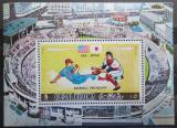 Poštovní známka Rás al-Chajma 1972 Baseball Mi# Block 128