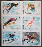 Poštovní známky Rás al-Chajma 1970 ZOH Sapporo neperf. Mi# 377-82 B Kat 14€