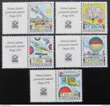 Poštovní známky Československo 1977 Letectví Mi# 2396-2400 Po# L86-90