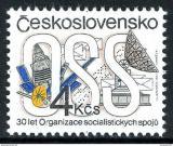 Poštovní známka Československo 1987 Správa spojů Mi# 2926 Po# 2810
