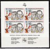 Poštovní známky Československo 1987 Interkosmos Mi# Block 73 Po# 2817 Aa