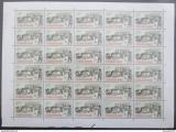 Poštovní známky Československo 1988 Poštovní muzeum Mi# 2955 Bogen Po# 2839