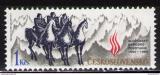 Poštovní známky Československo 1989 SNP, 45. výročí Mi# 3011 Po# 2902