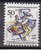 Poštovní známka Československo 1989 Lidový tanec Mi# 3012 Po# 2903