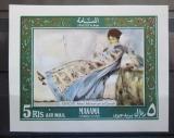 Poštovní známka Manáma 1969 Umění, Renoir Mi# Block 35