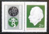 Poštovní známka Maďarsko 1982 Jiří Dimitrov Mi# 3556