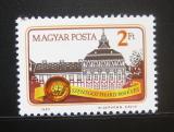 Poštovní známka Maďarsko 1983 Szentgotthárd, 800. výročí Mi# 3608