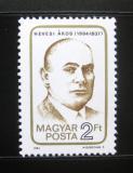 Poštovní známka Maďarsko 1984 Ákos Hevesi Mi# 3689
