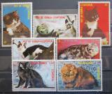 Poštovní známky Rovníková Guinea 1978 Kočky Mi# 1394-1400