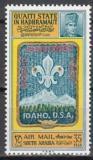 Poštovní známka Aden 1967 Setkání skautů Mi# 122