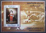 Poštovní známka Aden 1967 Umění, Goya Mi# N/N