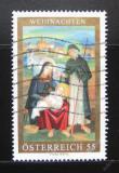 Poštovní známka Rakousko 2006 Umění, Franz Weiss Mi# 2625