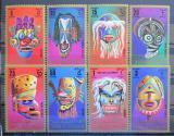 Poštovní známky Umm al-Kuvajn 1972 Masky Mi# 644-51