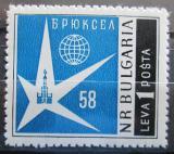 Poštovní známka Bulharsko 1958 Světová výstava Mi# 1087 Kat 10€