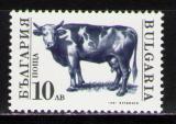 Poštovní známka Bulharsko 1991 Kráva Mi# 3885 Kat 4.50€