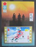 Poštovní známka Umm al-Kuvajn 1971 ZOH Sapporo Mi# Block 30