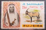 Poštovní známka Fudžajra 1969 Přímorožec arabský Mi# 41