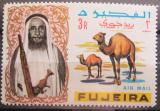 Poštovní známka Fudžajra 1969 Velbloud jednohrbý Mi# 47