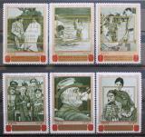 Poštovní známky Manáma 1970 Charles de Gaulle přetisk Mi# 396-401
