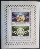 Poštovní známky Libye 1991 Zářiová revoluce, 22. výročí Mi# Block 122 Kat 11€