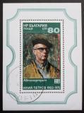 Poštovní známka Bulharsko 1976 Umění, Petrov Mi# Block 64