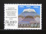 Poštovní známka Island 1982 Mount Herdubreid Mi# 586