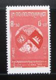 Poštovní známka Kambodža 1957 Vstup do OSN Mi# 74