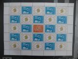Poštovní známky Bulharsko 1964 Celostátní výstava Mi# 1487