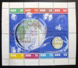 Poštovní známka DDR 1962 Lety do vesmíru Mi# 926-33 Kat 60€