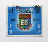 Poštovní známka Hongkong 1961 Univerzita Mi# 192