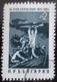 Poštovní známka Bulharsko 1965 Političtí vězni Mi# 1557