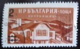 Poštovní známka Bulharsko 1965 Starý dům, přetisk Mi# 1564