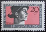 Poštovní známka Bulharsko 1966 Kongres odborů Mi# 1627