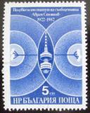 Poštovní známka Bulharsko 1982 Komunikace Mi# 3152