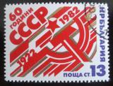 Poštovní známka Bulharsko 1982 Vznik SSSR, 65. výročí Mi# 3132
