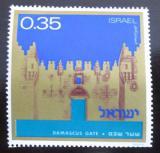 Poštovní známka Izrael 1971 Damašská brána Mi# 505