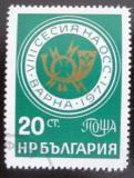 Poštovní známka Bulharsko 1971 Poštovní administrativa Mi# 2121