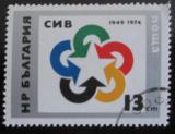 Poštovní známka Bulharsko 1974 COMECON Mi# 2325