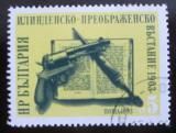 Poštovní známka Bulharsko 1983 Llinden-Preobrazhensky Povstání Mi# 3197
