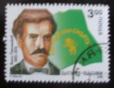 Poštovní známka Bulharsko 1995 Vassil Petleshkov Mi# 4150