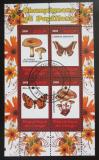 Poštovní známky Kongo 2009 Motýli a houby