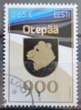 Poštovní známka Estonsko 2016 Otepää, 900. výročí Mi# 857