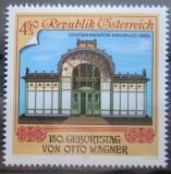 Poštovní známka Rakousko 1991 Vídeňské nádraží Mi# 2035